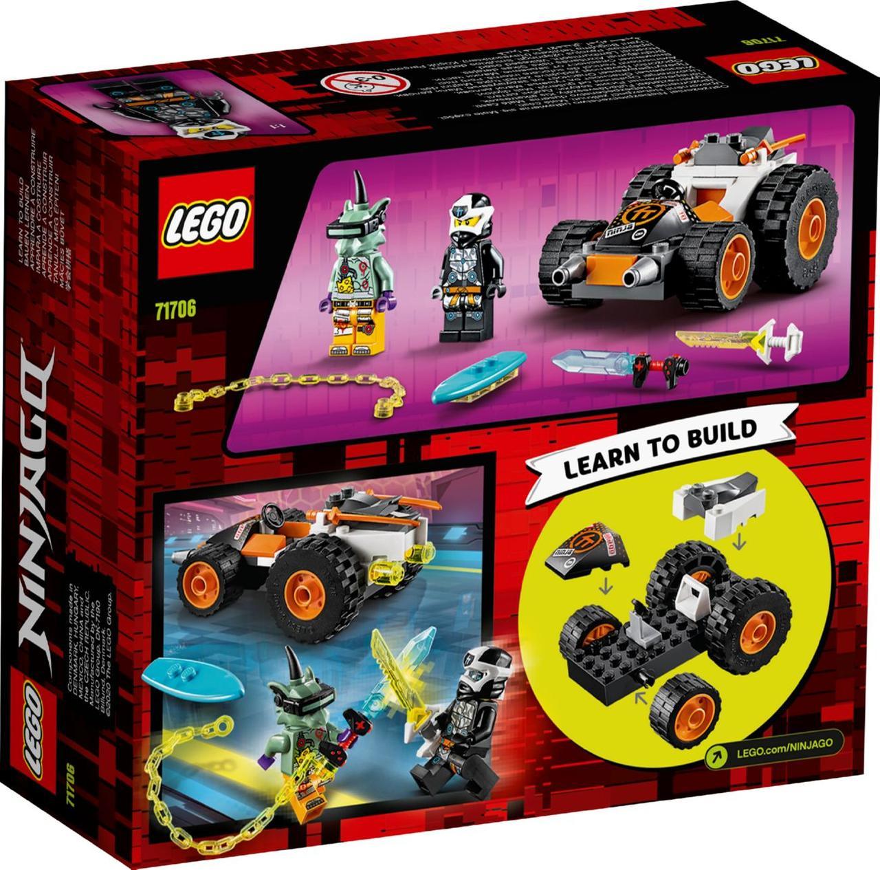 Lego Ninjago Швидкісний автомобіль Коула 71706