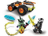 Lego Ninjago Швидкісний автомобіль Коула 71706, фото 4
