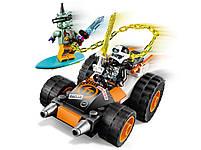 Lego Ninjago Швидкісний автомобіль Коула 71706, фото 5