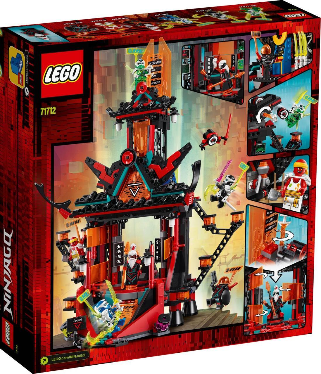 Lego Ninjago Імператорський храм Безумства 71712