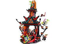 Lego Ninjago Імператорський храм Безумства 71712, фото 4