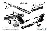 Макет кольта-45 (США, 1860р.), фото 9