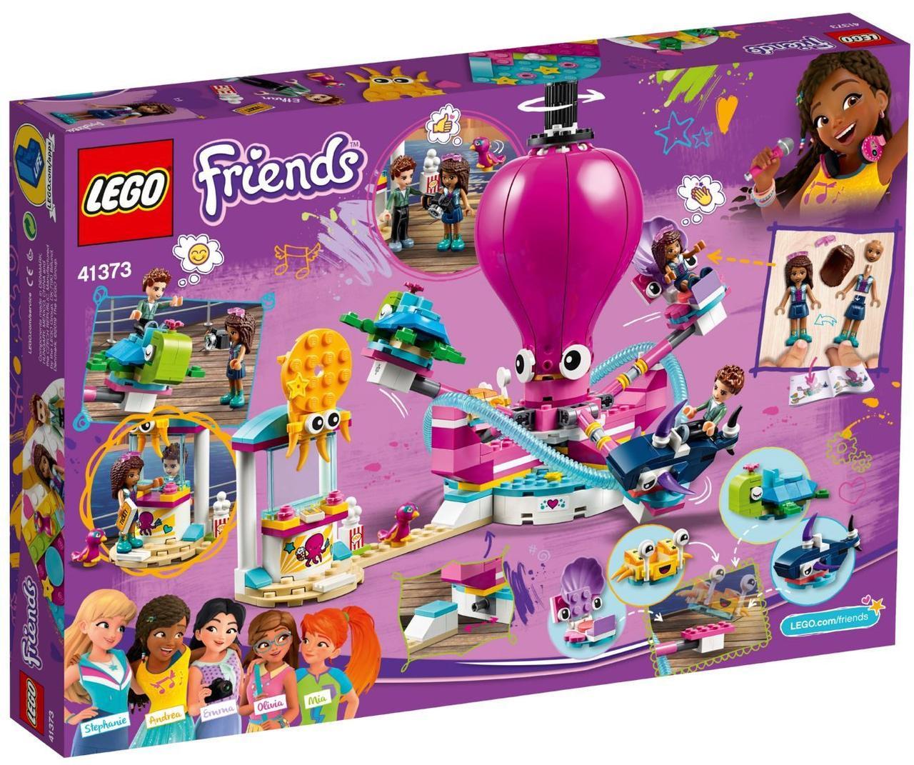 Lego Friends Атракціон «Веселий восьминіг» 41373