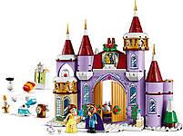 Lego Disney Princesses Зимовий свято у замку Белль 43180, фото 3
