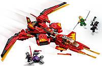 Lego Ninjago Истребитель Кая 71704, фото 3