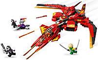 Lego Ninjago Истребитель Кая 71704, фото 4