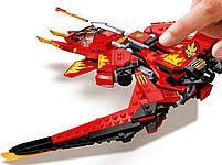 Lego Ninjago Истребитель Кая 71704, фото 5