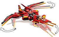 Lego Ninjago Истребитель Кая 71704, фото 6