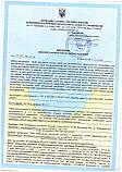 """Моющее средство для удаления известкового налета и ржавчины (10 единиц по 500мл с ароматом """" Морской бриз""""), фото 7"""