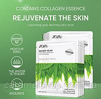 Маска для лица Zozu Hemp Leaf Collagen Essence Facial mask Formula Collagen  с экстрактом конопли 30 g