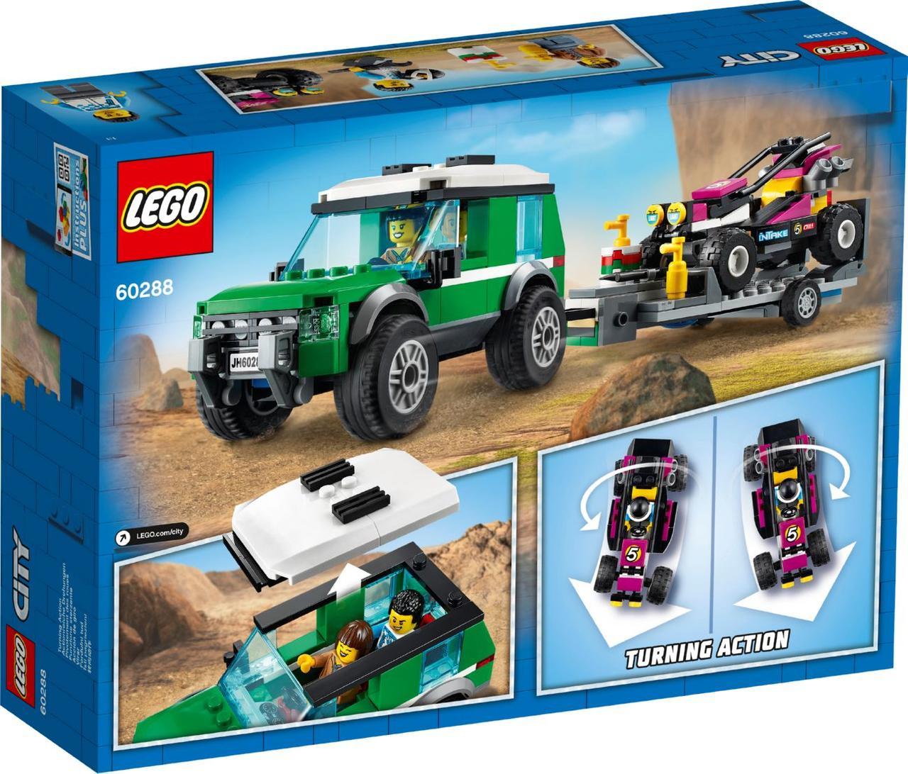 Lego City Транспортування карта 60288