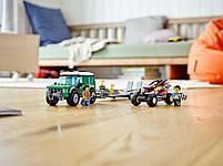Lego City Транспортування карта 60288, фото 2