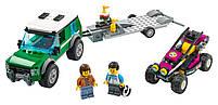 Lego City Транспортування карта 60288, фото 3
