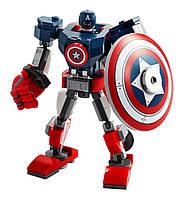 Lego Super Heroes Робоброня Капітана Америки 76168, фото 2
