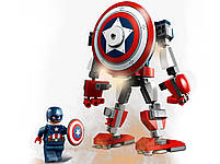 Lego Super Heroes Робоброня Капітана Америки 76168, фото 3