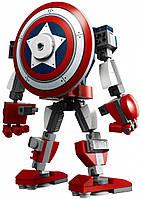 Lego Super Heroes Робоброня Капітана Америки 76168, фото 4