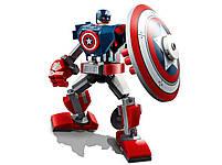 Lego Super Heroes Робоброня Капітана Америки 76168, фото 5