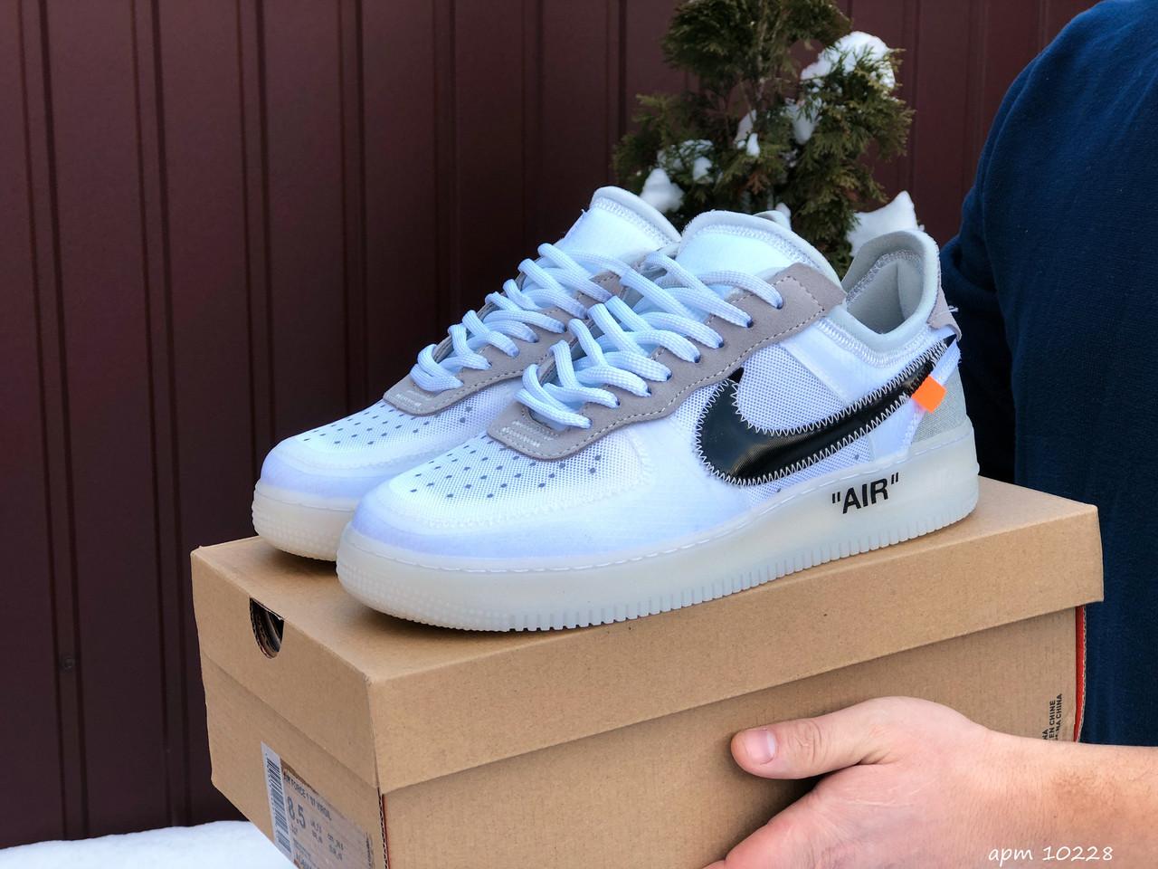Демісезонні кросівки Nike Lunar Force 07 Virgil, білі з чорним