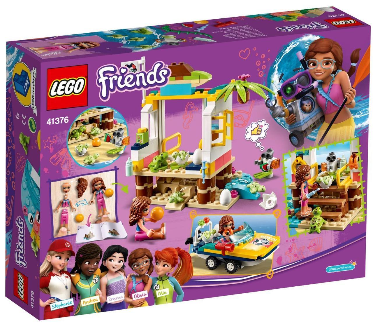 Lego Friends Порятунок черепах 41376