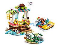 Lego Friends Порятунок черепах 41376, фото 3