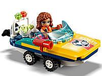 Lego Friends Порятунок черепах 41376, фото 6