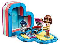 Lego Friends Річна скринька-сердечко для Олівії 41387, фото 5