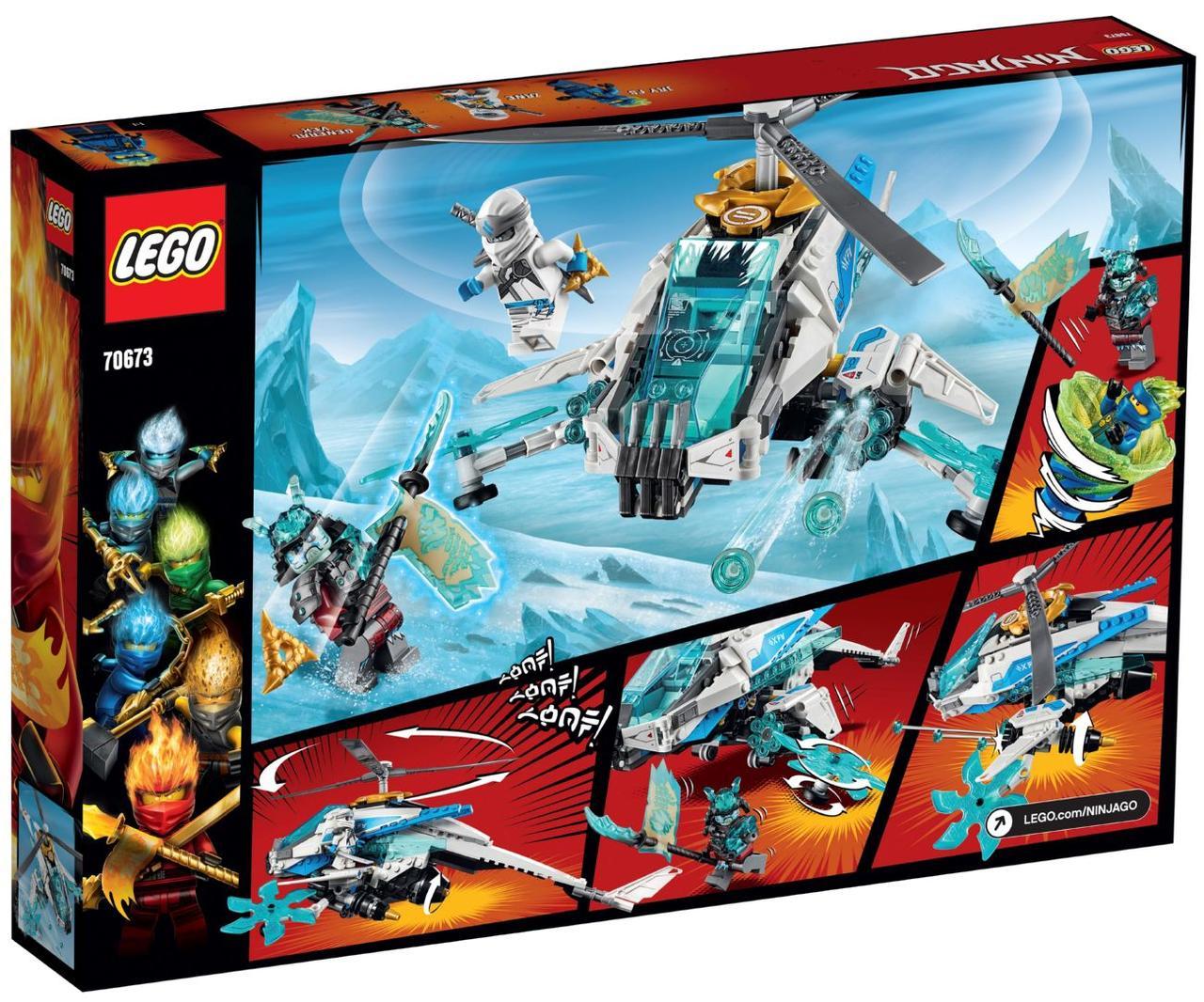 Lego Ninjago Шурилет 70673