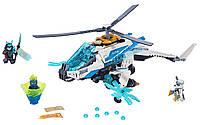 Lego Ninjago Шурилет 70673, фото 2
