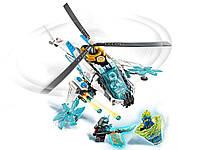 Lego Ninjago Шурилет 70673, фото 3