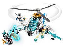 Lego Ninjago Шурилет 70673, фото 4