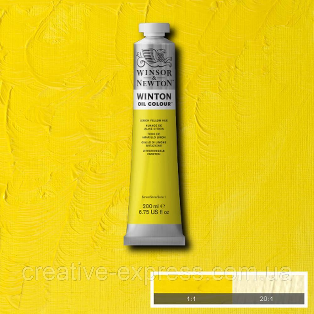 Фарба олійна 26 lemon yell hue, 200 ml WINSOR & NEWTON