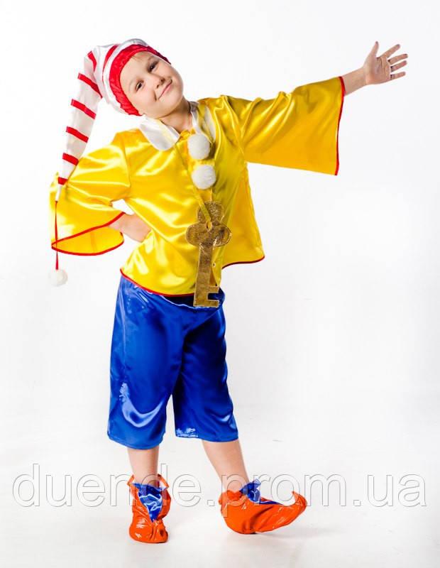 Буратино карнавальный костюм / BL - ДС113