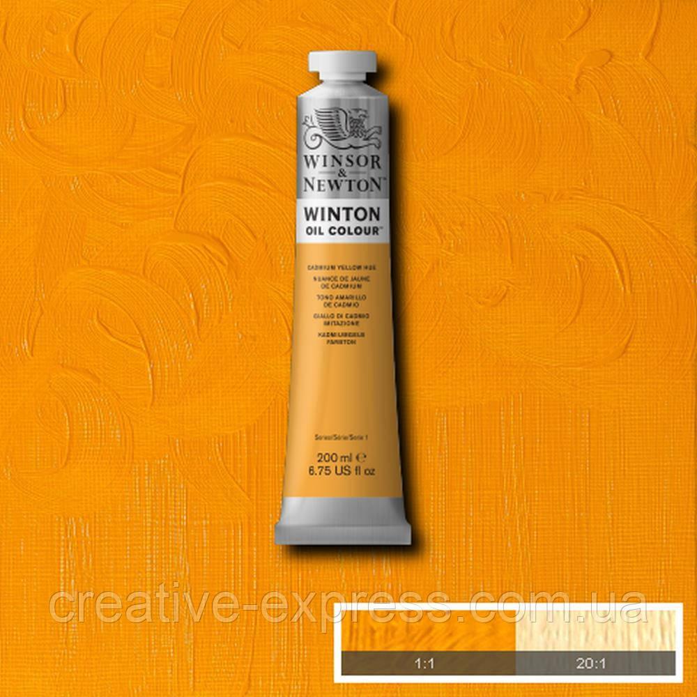 Фарба олійна 9 cad yellow hue, 200 ml  WINSOR & NEWTON