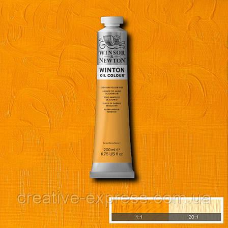 Фарба олійна 9 cad yellow hue, 200 ml  WINSOR & NEWTON, фото 2