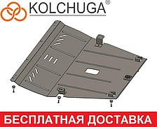 Защита двигателя Jeep Cherokee KL (2013-2019) Кольчуга