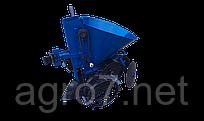 Картофелесажалка для мотоблока К-1Л (синяя)