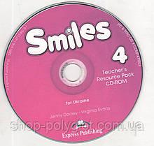 Диск Smiles for Ukraine 4 Teacher's Resource CD-ROM