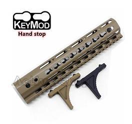 Упор передній на цевье Keymod Tactical Grip Aluminum