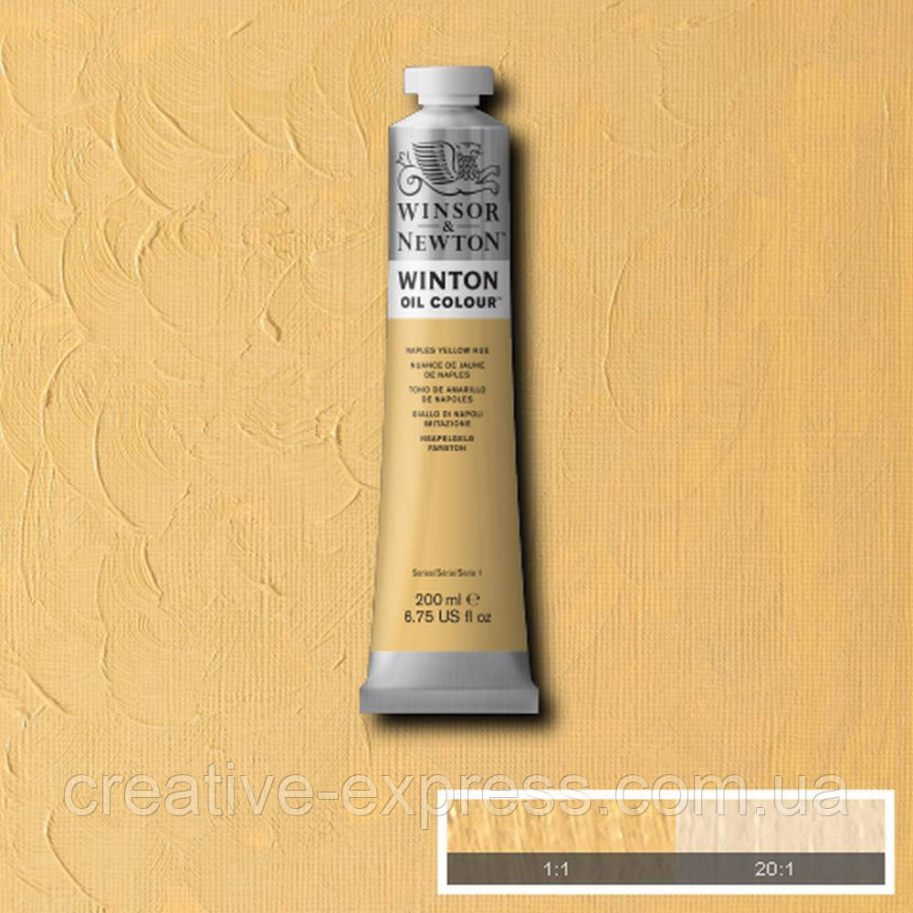 Фарба олійна 29 naples yell hu, 200 ml WINSOR & NEWTON