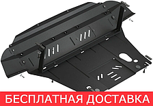 Защита двигателя Jac S3 (c 2016 --) Кольчуга