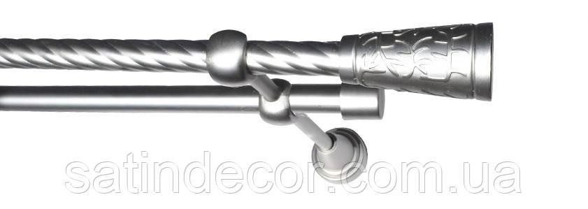 Карниз для штор металевий СЕВІЛІЯ подвійний 19+19 мм 2.0 м Кручена Сатин нікель