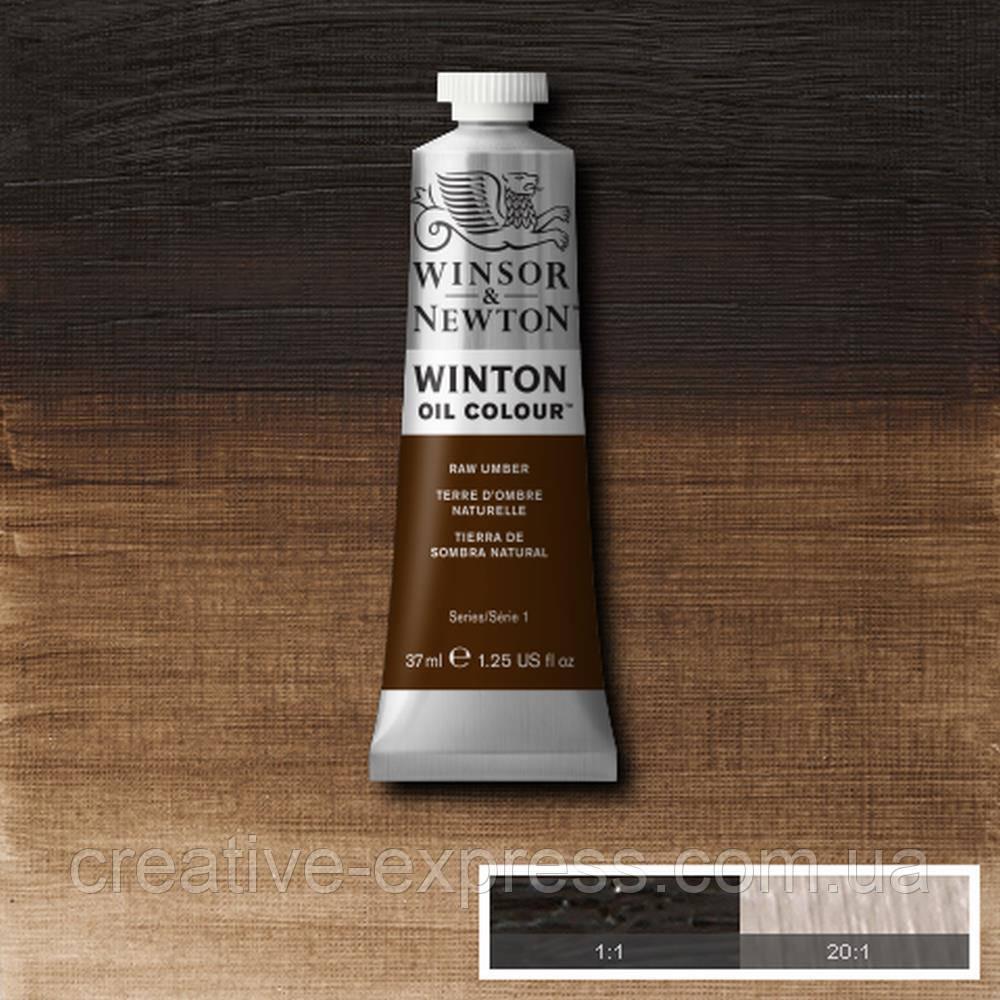Фарба олійна 35 raw umber, 200 ml  WINSOR & NEWTON