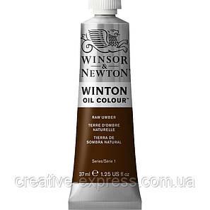 Фарба олійна 35 raw umber, 200 ml  WINSOR & NEWTON, фото 2