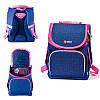 Рюкзак шкільний каркасний SMART PG-11 Style (558050)