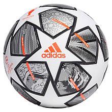 М'яч футбольний офіційний Adidas Finale 21 20th Anniversary Pro Ball GK3477