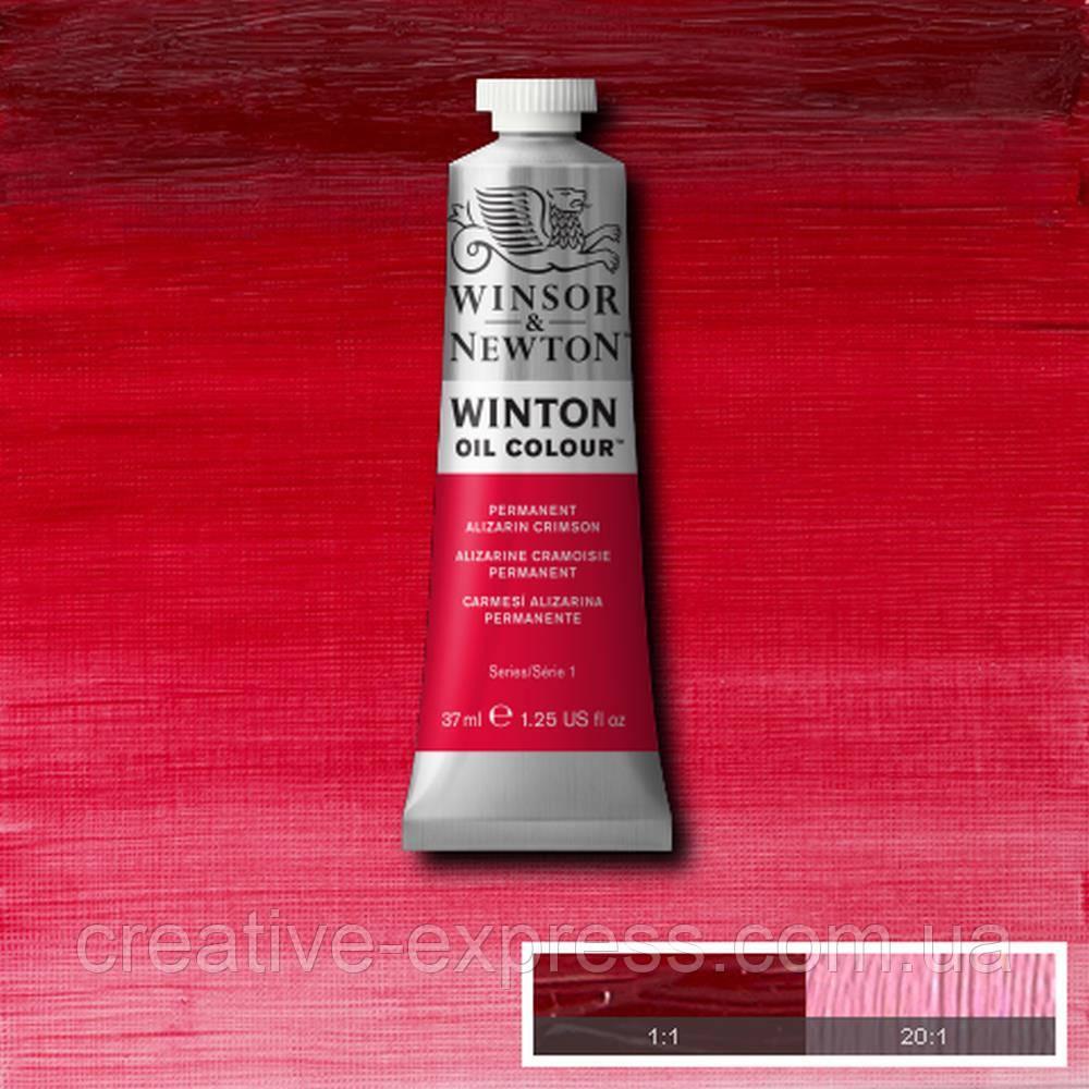Фарба олійна 1 perm aliz crms, 200 ml WINSOR & NEWTON