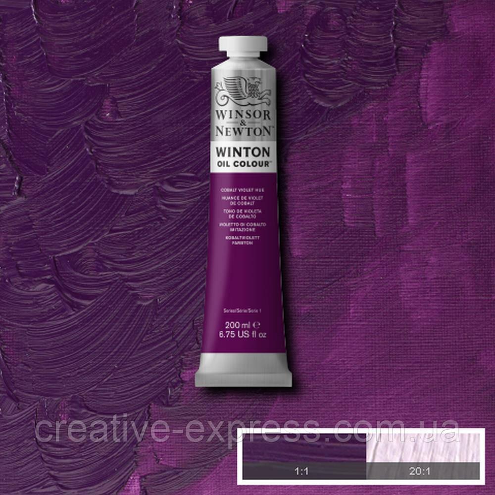 Фарба олійна 16 cob violet hue, 200 ml WINSOR & NEWTON