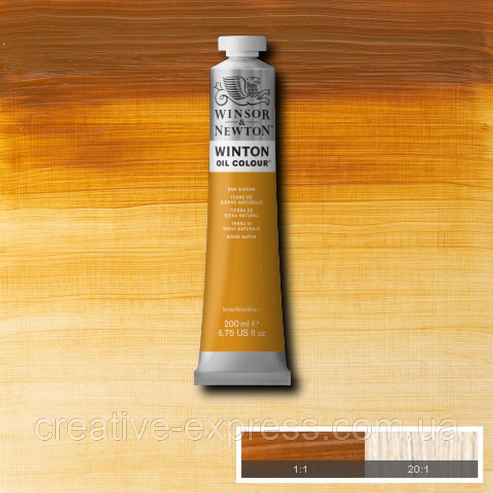 Фарба олійна 34 raw sienna, 200 ml WINSOR & NEWTON
