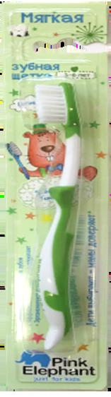 Зубная щетка детская Бобер Тема 50мл Pink Elephant
