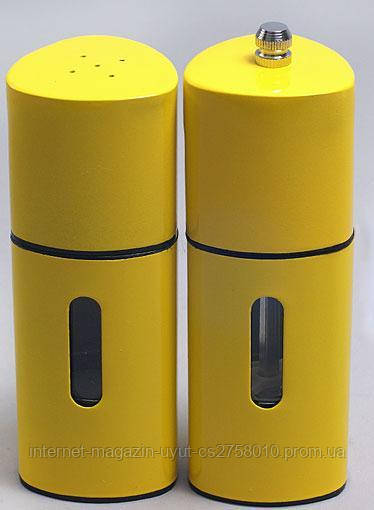 Набор Bona Spices Yellow High-Tech солонка и мельница 12,5см